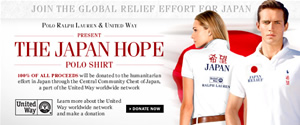 JOIN THE GLOBAL RELIEF EFFORT FOR JAPAN