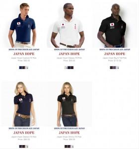THE JAPAN HOPE ポロシャツ