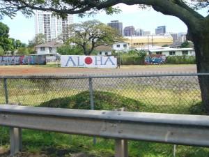 Aloha for Japanのサイン