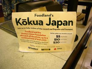 Kokua Japan