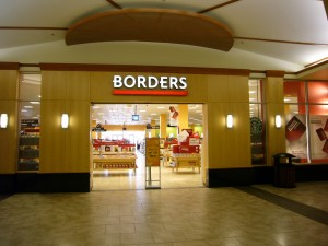 ボーダーズ パールリッジ・センター店