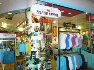 スプラッシュ!ハワイ・スポーツ