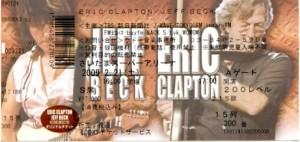 Jeff Beck | Eric Clapton