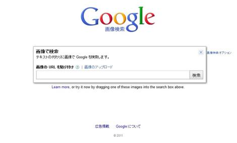 http://www.google.com/imghp