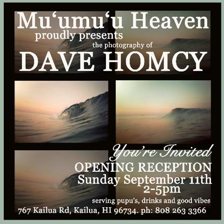 Dave Homcyレセプション