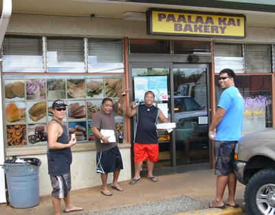 Paalaa Kai Bakeryジャンキー
