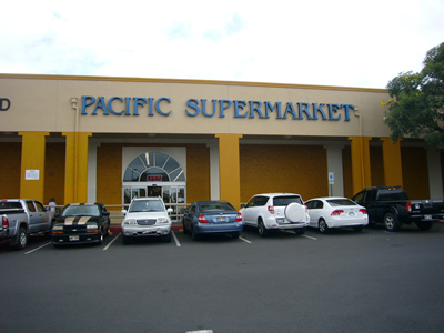 Pacific Supermarket