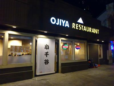 Ojiya Restaurant