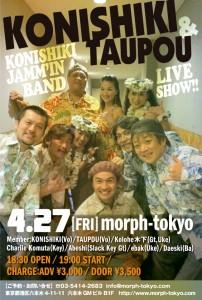 4月27日(金)morph-tokyo(六本木)