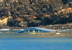 Kealakekua Bayの津波