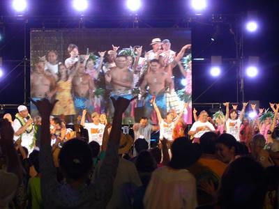 Aloha Mahalo A Hui Ho !