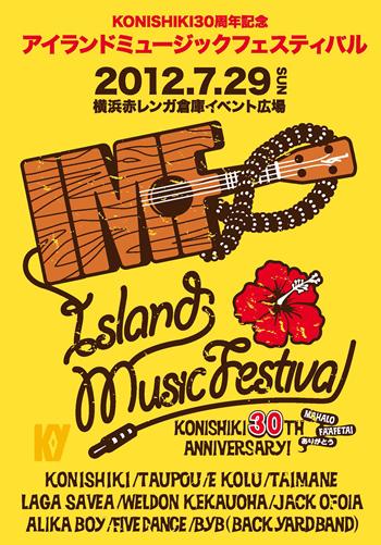 Island Music Festival