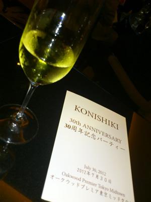 KONISHIKI30周年記念パーティー