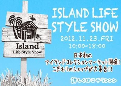 Island Life Style Show