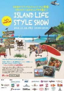 Island Life Style Showチラシ