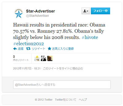Star-Advertiser Twitter
