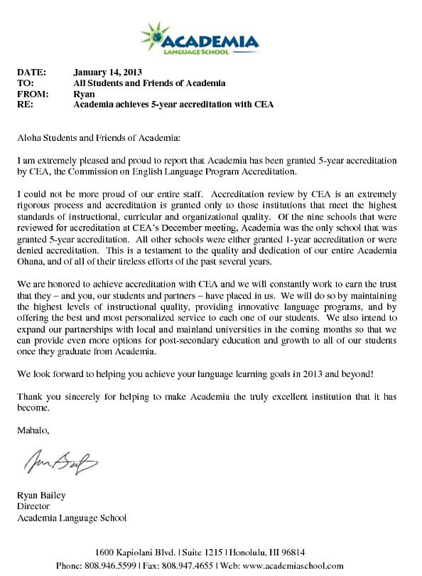 CEAから5-year accreditationの認定