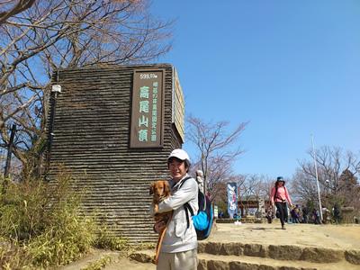 Hanaも無事登頂して記念写真