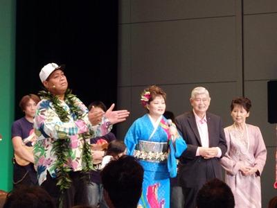会場を無料で提供してくれた山野理事、山野愛子ジェーン氏