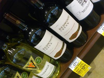 でかワインを購入