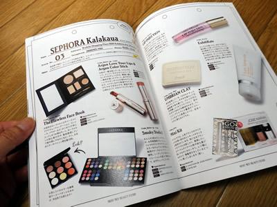 Must Buy Beauty Items