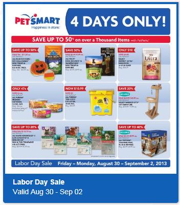 PetSmartの広告