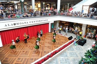 Ala Moana Center Stage, (C) khon2