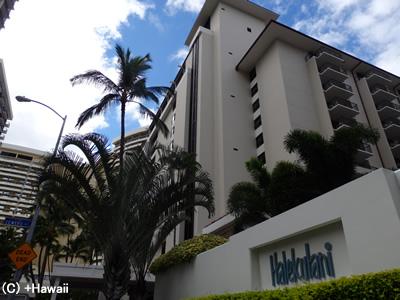 ハレクラニはどんなベストホテル?