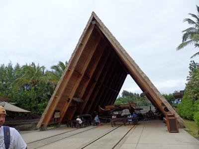 ハワイ村に到着