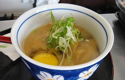 Sakura-Yaのトン汁 ($2.50), (C) FROLIC HAWAII