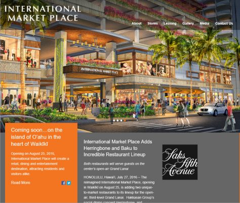 インターナショナルマーケットプレイス公式サイト