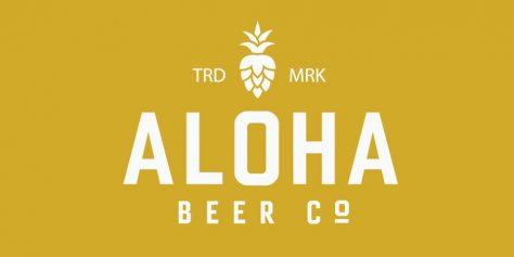 アロハ・ビール