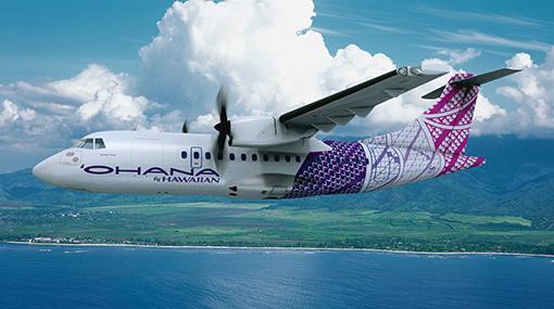 Ohana by Hawaiian, Courtesy Hawaiian Airlines c/o Pacific Business News