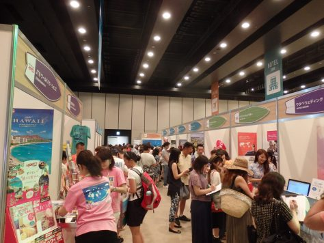 今週末はHawaii Expo!