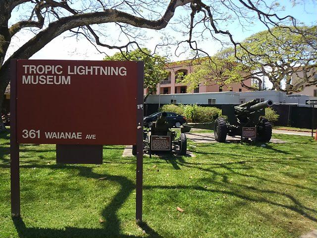 トロピック・ライトニング博物館
