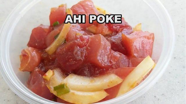 ポキ専門店Poke by the Poundがオープン!
