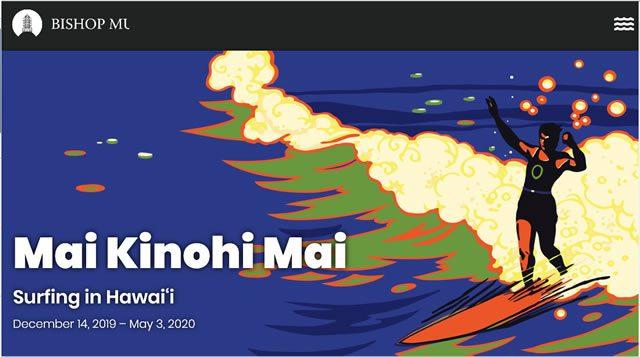 Mai Kinohi Mai:Surfing in Hawai'i
